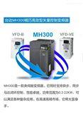 台达精巧标准型矢量控制变频器