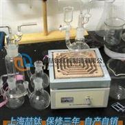 DL-01A水泥定硫仪的维护教程
