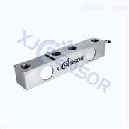 D型单点式称重传感器XJC-D09