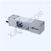 XJC-D13-D型单点式称重传感器铝合金材质