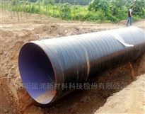 DN1003pe防腐管道3pe防腐输水管生产厂商