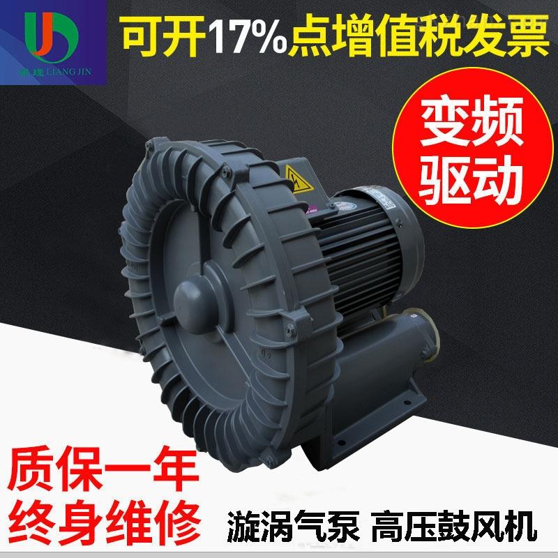 热销中国台湾全风鼓风机 RB-033全風環形風機