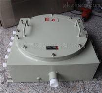 防爆接线箱BJX