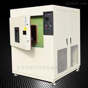 小型温度冲击机 三槽式冷热冲击试验箱价格