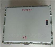 BJX51-G加高盖防爆接线箱厂家
