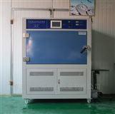 油漆涂料化工耐候测试设备