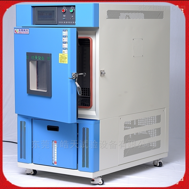 贵州省皓天新型高低温湿热试验箱