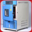 可编程高低温试验箱现货