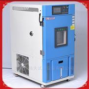 THA80PF高低温交变湿热实验箱现货
