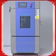 稳定性能高低温实验箱触控式操作简单