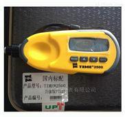 TIME2500-涂层油漆镀层测厚仪TIME2500