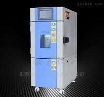 SMA-22PF东莞恒温恒湿试验箱厂家