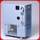 模拟环境试验箱供应商恒温恒湿机