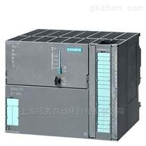 西门子s7-300一级代理商6ES7317-6TK13-0AB0