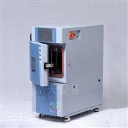 高低温湿热老化试验箱专业设计