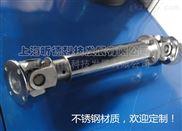 上海SWC/SWP标准伸缩型万向轴/万向联轴器