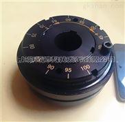 TSC钢球式扭力扭矩限制器/安全离合器