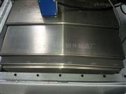 数控机床钢板防护罩报价