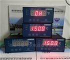 数字显示控制仪XMZ-5-H-L-X-V24