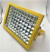 BZD129LED防爆道路灯 免维护LED防爆灯