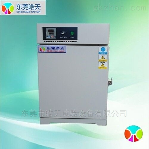 工业烤箱 电热鼓风干燥箱 热风循环烘箱