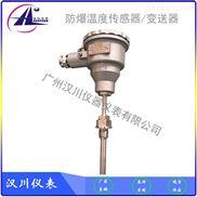 广东工厂可订制防爆温度传感器直销