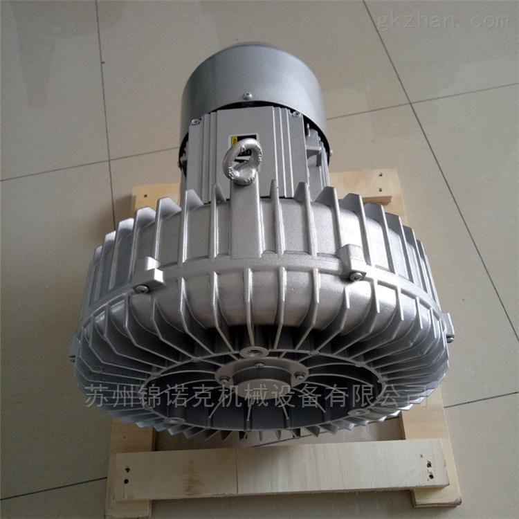 高压旋涡气泵 涡漩气泵