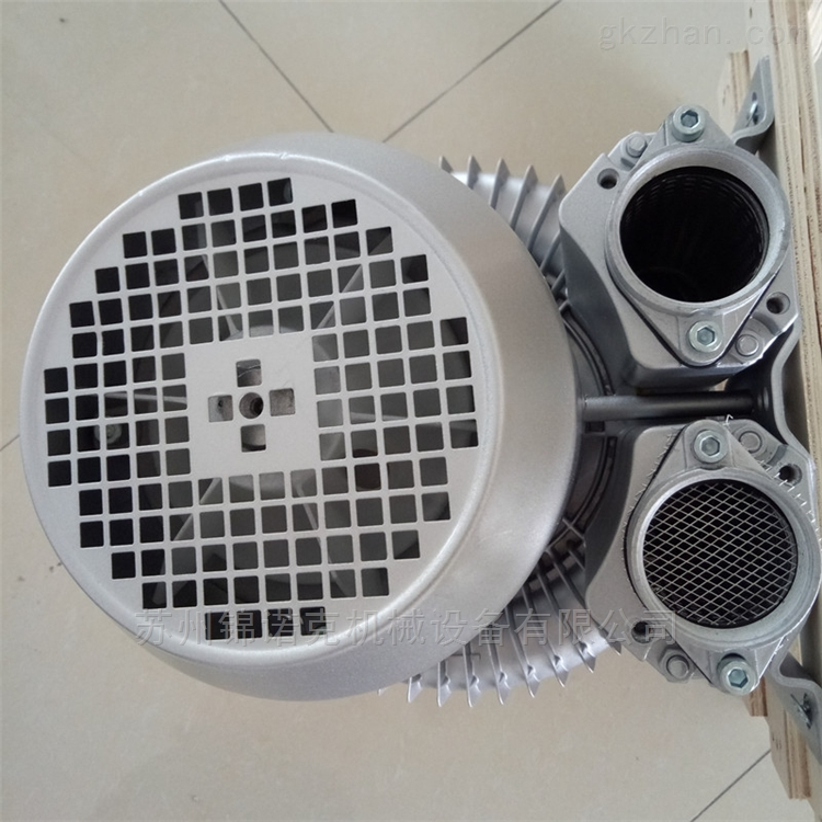 吹水风刀环形气泵|5.5kw真空高压气泵