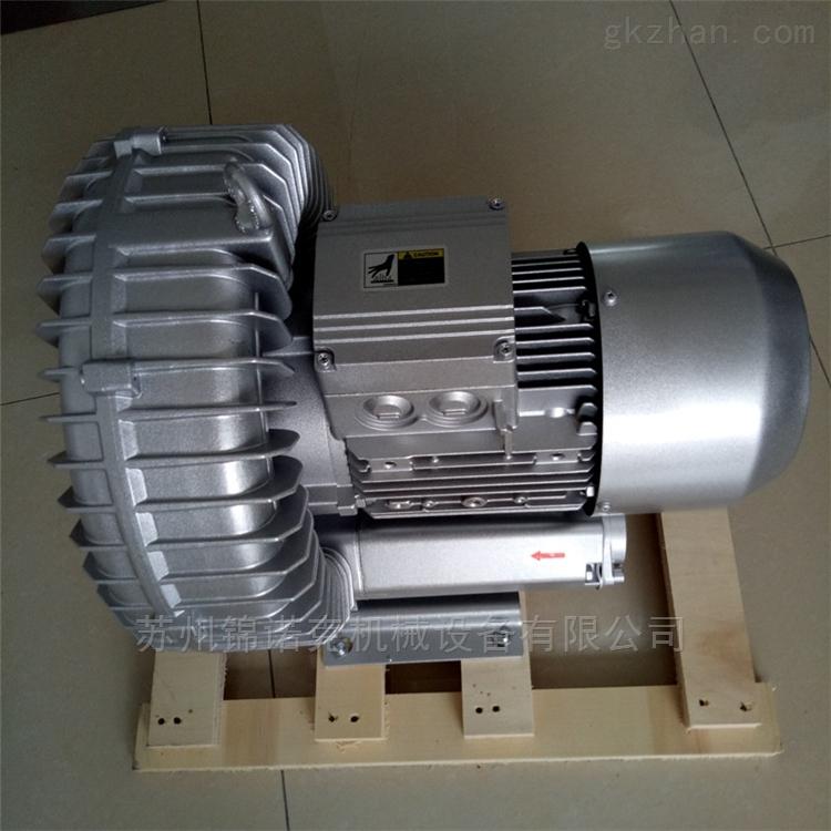 电镀搅拌真空气泵/电镀设备专用高压风机