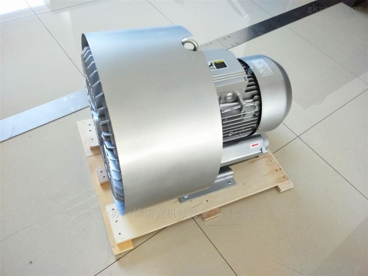 气体回收真空循环鼓风机|3kw高压风机多少钱