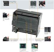 西门子S7-200  SR60 ST60 CR60 CPU模块