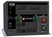 IPSi1000W-20-110智能纯正弦波逆变器DC28V,48V转AC110V 1000W