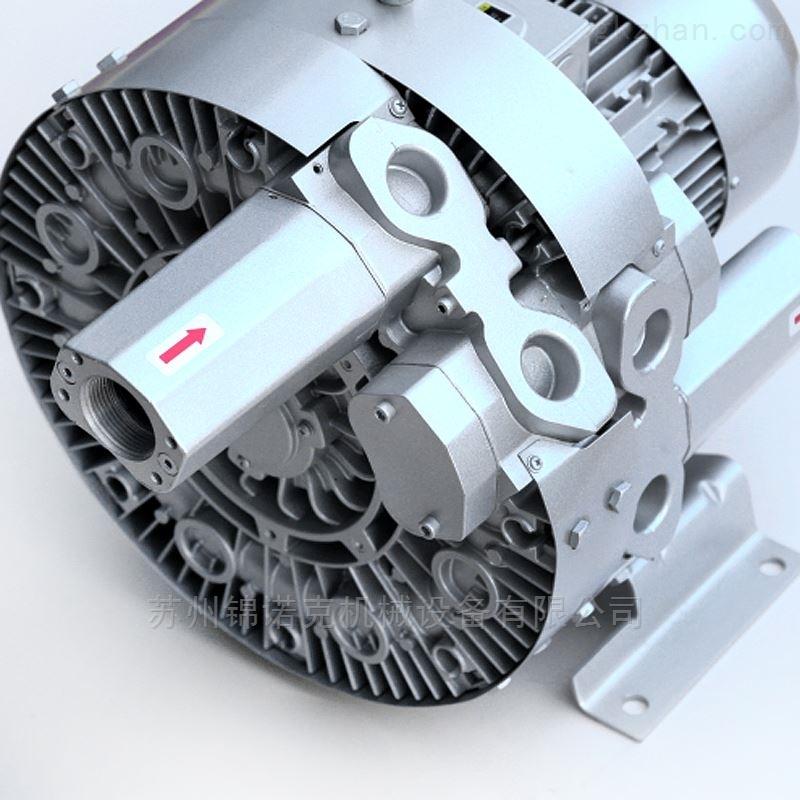 供应山东真空鼓风机|7.5kw环形旋涡风机选型