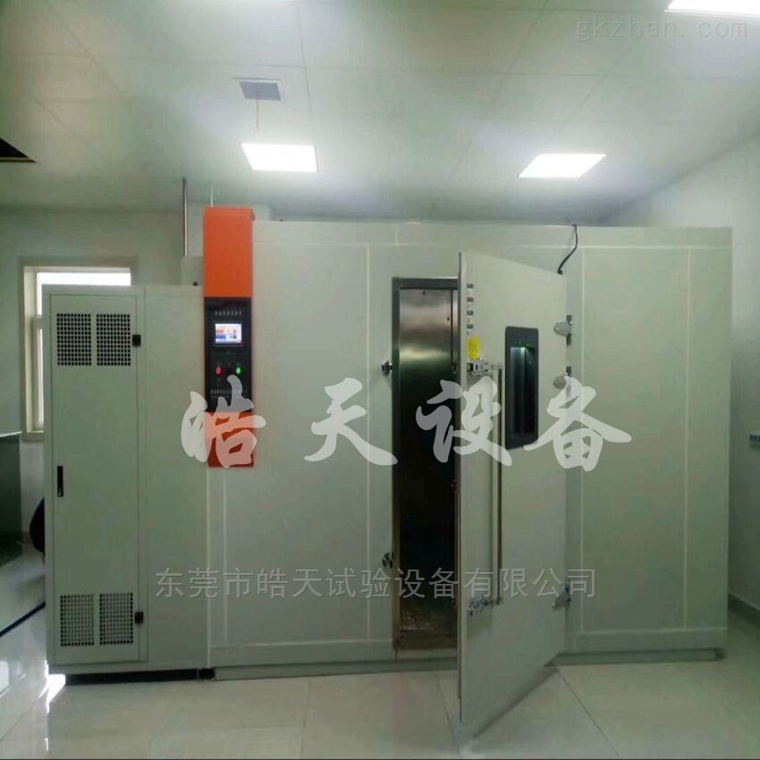 IT通讯产品步入式恒温恒湿试验系统