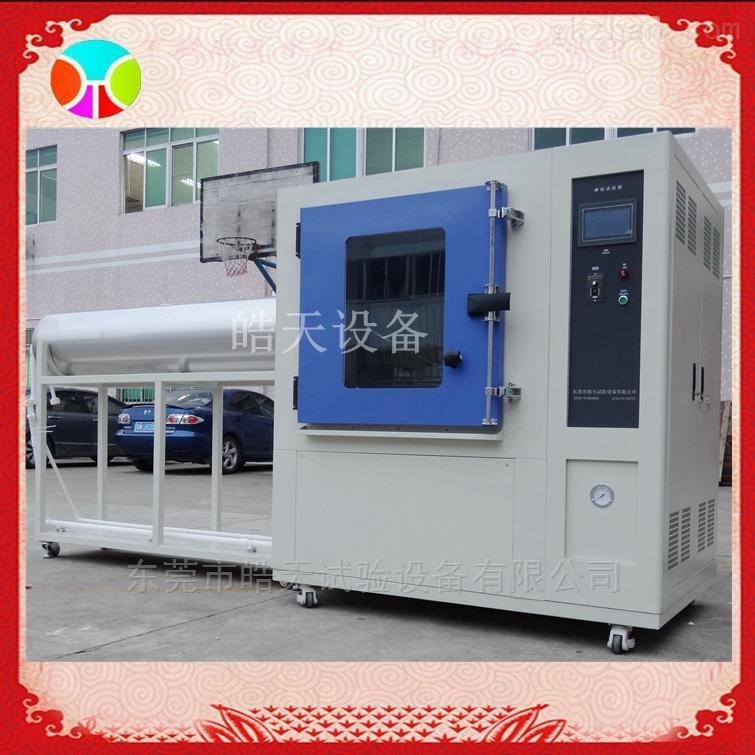广东防水试验箱技术指标
