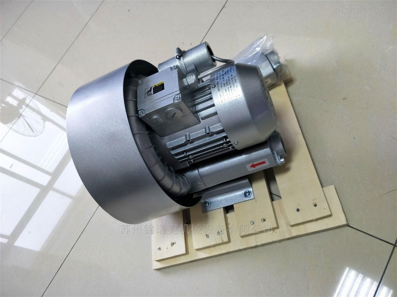 干燥机专用鼓风机\环境机械用旋涡风机