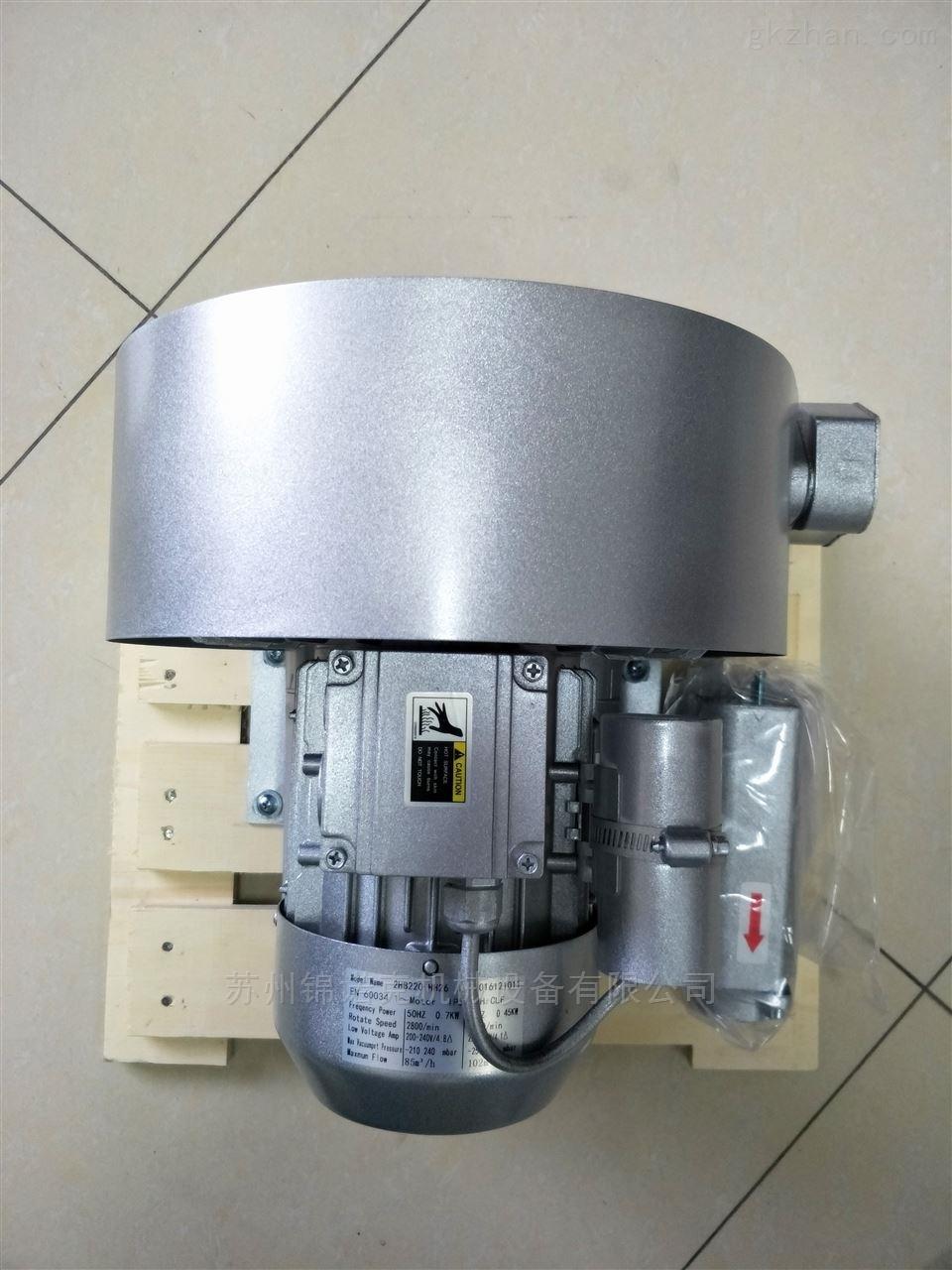 漩涡高压气泵|抽真空气泵