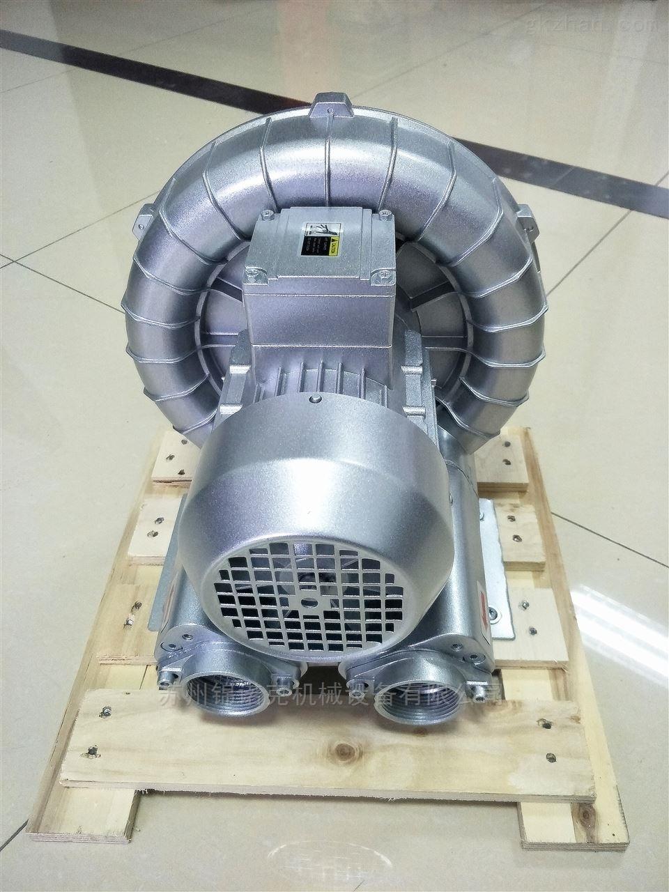高压旋涡气泵|干燥设备环形气泵