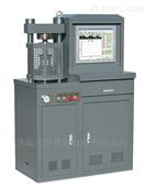 30吨微机控制试验机