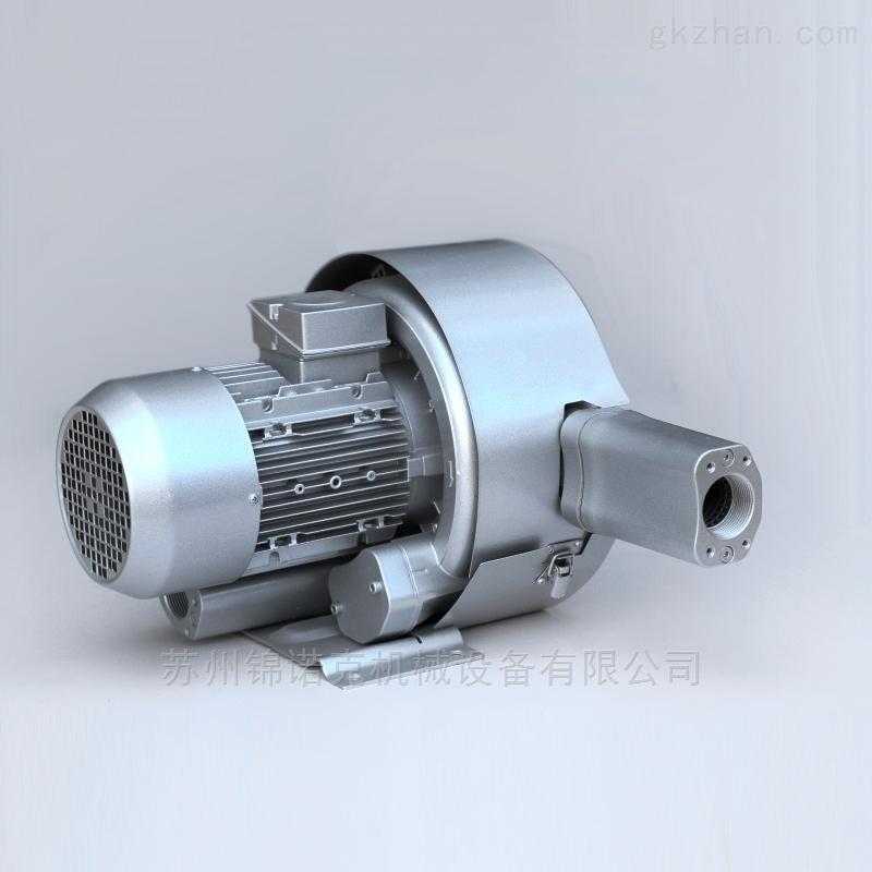 2.2kw污水处理设备曝气环形旋涡式气泵选型