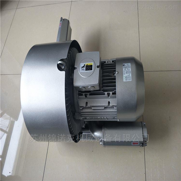 粉末输送真空收集防爆气环式高压涡流鼓风机