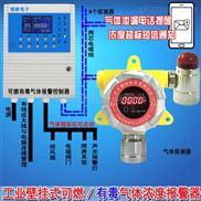 工業罐區氨氣泄漏報警器,點型可燃氣體探測器的檢測原理及安裝方式