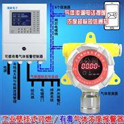 化工厂仓库乙烯气体泄漏报警器,可燃气体检测报警器总线与分线有什么区别