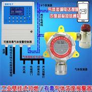 壁挂式石油醚气体报警器,可燃性气体探测器的安装方式有哪几种