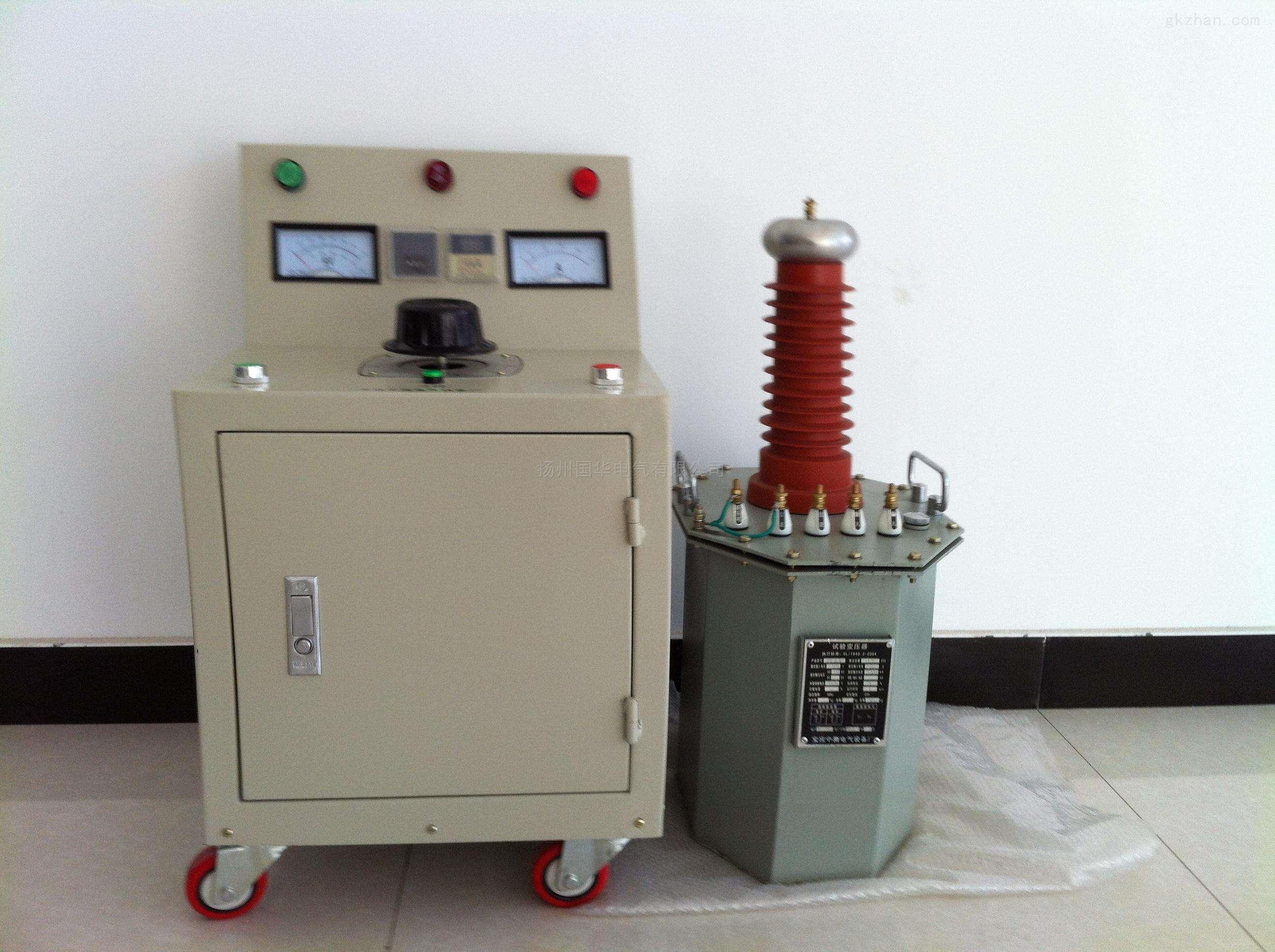 油浸式试验变压器设备直销