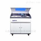 BK-400博科全自动生化分析仪价格
