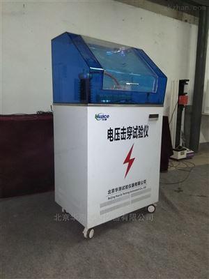 HCDJC—150KV双系统漆包线耐压击穿试验仪