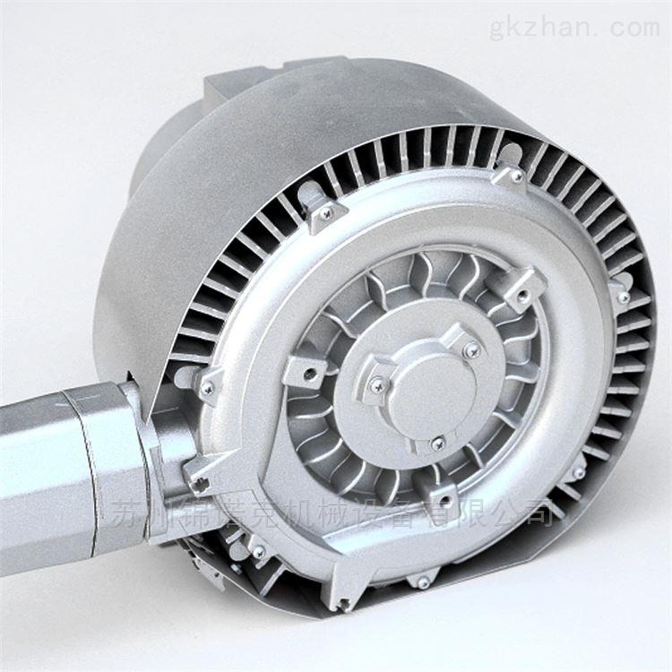 粉体造粒系统多段式防爆旋涡气泵选型规格