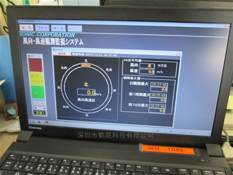 日本SONIC风速计