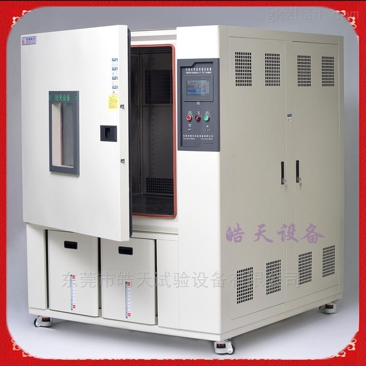 THA-800PF温度可靠性恒温恒湿箱